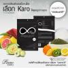 ซองดำ Karo Dietset by Piano สมุนไพรลดน้ำหนัก ซองดำ