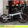 จักรยานพับได้ TRINX 20 นิ้ว เกียร์ 16 สปีด ดิสเบรค หน้า-หลัง เฟรมอลูมิเนียม, KA2016D