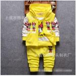เสื้อตัวนอก+เสื้อตัวใน+กางเกง สีเหลือง แพ็ค 4ชุด ไซส์ (เหมาะสำหรับ0-4ขวบ)