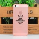 เคสiPhone5 SNSD