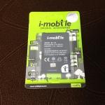 แบตเตอรี่ ไอโมบาย BL- 179 (I-mobile) I-Style 7.1 ความจุ 1650 mAh