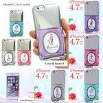 เคสไอโฟน6 4.7 นิ้ว ซิลิโคน TPU ขวดยาทาเล็บ Disney Princess สวยมากๆ ราคาถูก