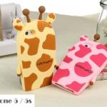 เคสไอโฟน5s / 5 ซิลิโคน 3D ยีราฟน้อยสุดน่ารัก ราคาส่ง ขายถูกสุดๆ