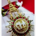 ชั้นที่ 4 จัตุรถาภรณ์มงกุฎไทย (จ.ม.) - จัตุรถาภรณ์ช้างเผือก (จ.ช.)