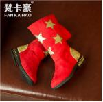 รองเท้าเด็กแฟชั่น สีแดง แพ็ค 6 คู่ ไซส์ 32-33-34-35-36-37