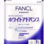 Fancl White Advance ขาวแบบไม่กลัวแดด