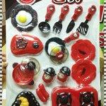 ครัวชุดเล็ก ชุดครัวแดงดำ # 838