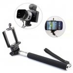 อุปกรณ์ช่วยในการถ่ายภาพ ไม้ Monopod Selfie Handheld แขนช่วยถ่ายรูป