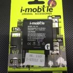 แบตเตอรี่ ไอโมบาย BL-152 (I-mobile) i-style Q3/Q3i ความจุ 1500 mAh