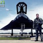 เครื่องบินรบ นาฬิกาข้อมือ F117 เอาใจคนรักเครื่องบินรบ