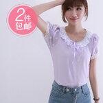 Pre  เสื้อ YOZI  AH014 เสื้อผ้าแฟชั่นเกาหลีราคาถูก