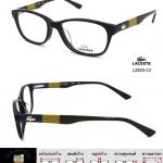 แว่นตา Lacoste ( L2833-C2 ) เต็มกรอบสีดำ ขาสปริงสีน้ำเงิน/เขียว/น้ำตาล