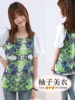 Pre  เสื้อ YOZI  AG880  เสื้อผ้าแฟชั่นเกาหลีราคาถูก
