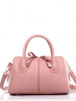กระเป๋าแฟชั่น Axixi - 156 สี Pink (พร้อมส่ง)