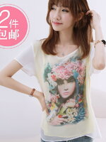 Pre  เสื้อ YOZI  AG847  เสื้อผ้าแฟชั่นเกาหลีราคาถูก
