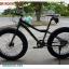 จักรยานล้อโต Panther Rocky 4.9 เฟรมอลู 7 สปีด 2016 thumbnail 27