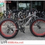 จักรยานล้อโต Panther Rocky 4.9 เฟรมอลู 7 สปีด 2016 thumbnail 19