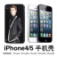 EXO เคส EXO SEHUN iPhone4/4s/5/5s thumbnail 1