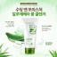 [ NATURE REPUBLIC ] SOOTHING & MOISTURE ALOE VERA FOAM CLEANSER 150ML thumbnail 1