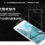 สำหรับ OPPO R7 ฟิล์มกระจกนิรภัยป้องกันหน้าจอ 9H Tempered Glass 2.5D (ขอบโค้งมน) HD Anti-fingerprint thumbnail 3