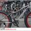 จักรยานล้อโต Panther Rocky 4.9 เฟรมอลู 7 สปีด 2016 thumbnail 18