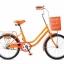 """จักรยานมินิ UMEKO ARMY 20"""" เฟรมเหล็ก ไม่มีเกียร์ (ตะกร้าเหล็กสีเงิน) thumbnail 1"""
