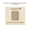 Skinfood My Short Cake Eye Shadow #SBR04 (Silk Type )