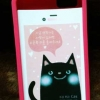 case iphone 5/5s KO KO CAT