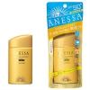 SHISEIDO Anessa Perfect UV Sunscreen SPF50+ PA++++ 60 ml