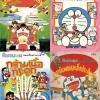 (Set 4 เล่ม) Doraemon โดราเอมอนสอนความรู้