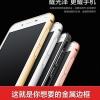 Metal Bumper Case (Lenovo Vibe K5 / Lenovo Vibe K5 Plus)