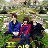 ซีรีย์เกาหลี FULL HOUSE TAKE 2 วุ่นรักบ้านซุปตาร์เทค 2 [บรรยายไทย]