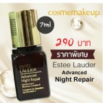 Estee Lauder Advanced Night Repair Synchronized Recovery Complex II ขนาดทดลอง 7 ml เซรั่ม อันดับ 1 ปรับปรุงใหม่ ดียิ่งขึ้นกว่าที่เคย