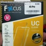 ฟิล์มกระจกนิรภัย FOCUS 9H (vivo X5 Pro)