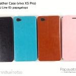 Mofi Leather Case (vivo X5 Pro)