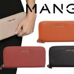 (Preorder พฤศจิกายน 57) MNG saffiano effect long wallet