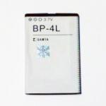 แบตเตอรี่ โนเกีย (Nokia) BP-4L (800 mAh)