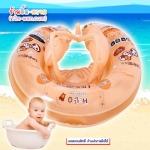 ส้ม Size M บรรจุกล่อง- ห่วงยางพยุงหลัง Safty Baby Swim Trainer Float ห่วงยางเด็กเล่นน้ำเด็กเล็กพยุงหลังล็อค 2 ชั้นโอบรอบตัวสุดฮิต (6 เดือน -2 ขวบ ( -วิธีใช้ดูในคลิปวีดีโอค่ะ) (สายพาดบ่าไม่จำเป็นต้องเป่านะคะ ตัวปีกสีขาวโตแล้วไ