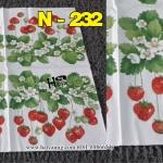 N-232