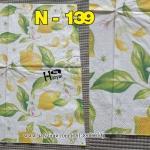 N-139