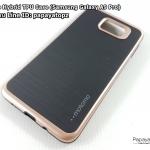 Motomo Hybrid Case (Samsung Galaxy A9 Pro)