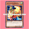 DBHS-JP013 : Hand of Nephthys / Guiding Hand of Nephthys (Common)
