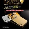 (025-157)เคสมือถือ Case Huawei Honor 6 เคสกรอบโลหะพื้นหลังอะคริลิคเคลือบเงาทองคำ 24K