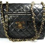 Chanel Classic Jumbo 13 นิ้ว