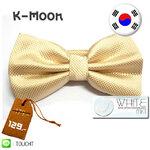K-Moon - หูกระต่าย สีเหลืองทอง ผ้าเนื้อลาย สไตล์เกาหลี (BT022-1) by WhiteMKT
