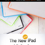 MFIT Jello Stand Cover Case Anti-Shock for The New iPad 3