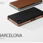 Zenus : Avoc Barcelona Bar Case TPU + Synthetic Leather Cover for Sony Xperia Z2