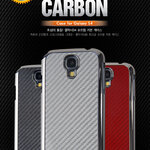 Supreme : Carbon Case For Samsung Galaxy S4, S IV, i9500