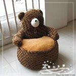 โซฟาตุ๊กตาหมี สีน้ำตาลเข้ม