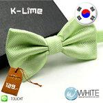 K-Lime - หูกระต่าย สีเขียวอ่อน ผ้าเนื้อลาย สไตล์เกาหลี (BT012) by WhiteMKT